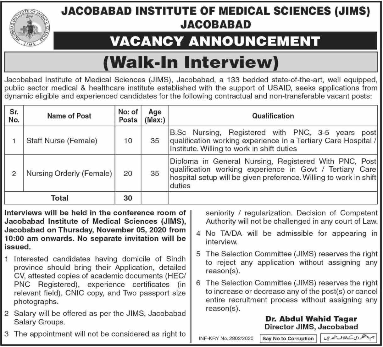 Jacobabad Institute of Medical Sciences JIMS Jobs October 2020