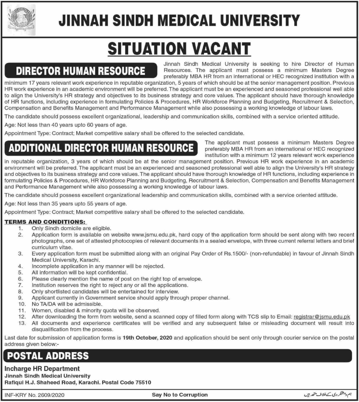 Jinnah Sindh Medical University JSMU Karachi Jobs October 2020