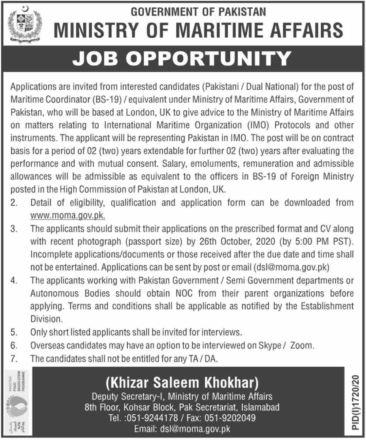 Ministry of Maritime Affairs Government of Pakistan Jobs October 2020