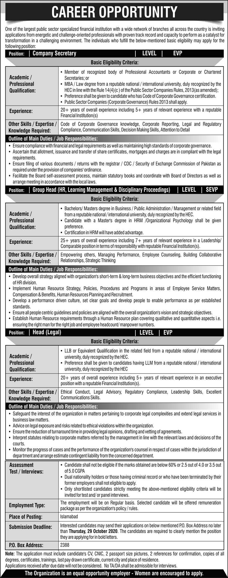 Public Sector Institution P.O.Box 2388 Islamabad Jobs October 2020