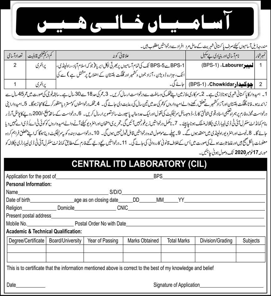 Central ITD Laboratory Chaklala Rawalpindi Jobs November 2020