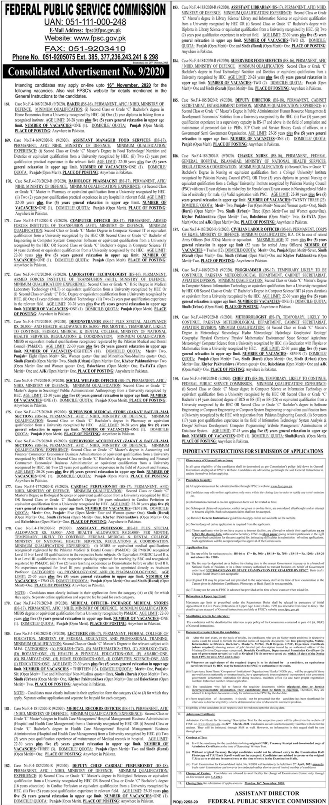 Federal Public Service Commission FPSC Jobs November 2020