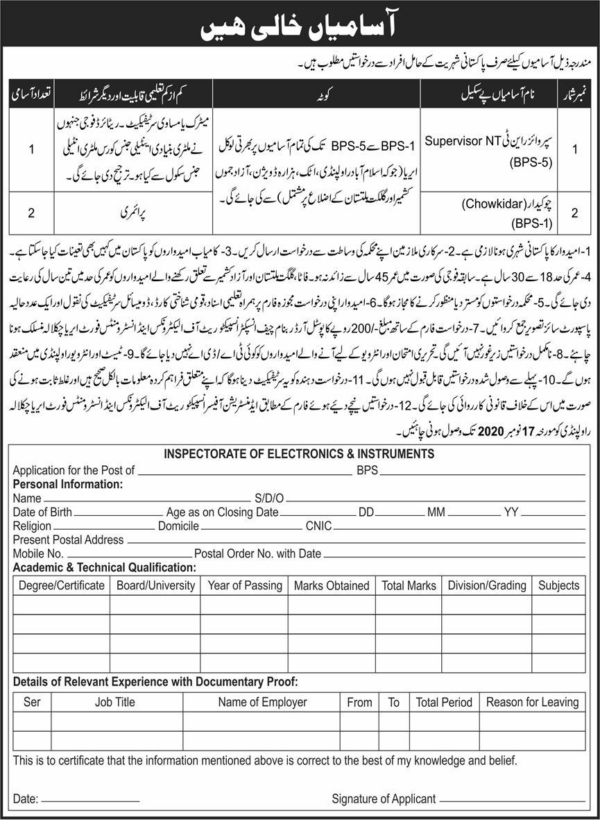 Inspectorate of Electronics & Instruments Chaklala Rawalpindi Jobs November 2020