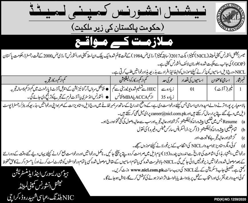 National Insurance Company Limited NICL Jobs November 2020