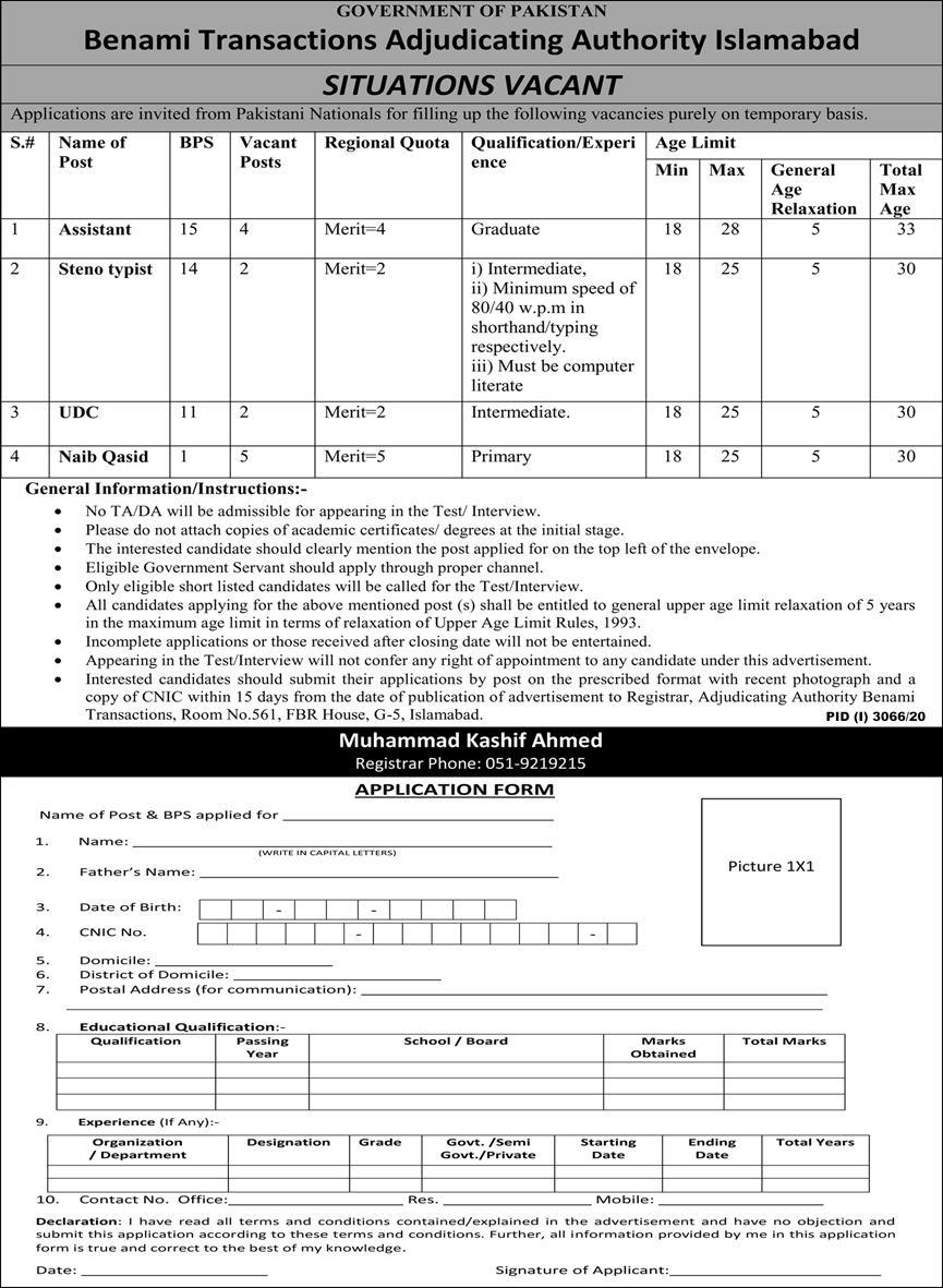 Benami Transactions Adjudicating Authority Islamabad Jobs December 2020