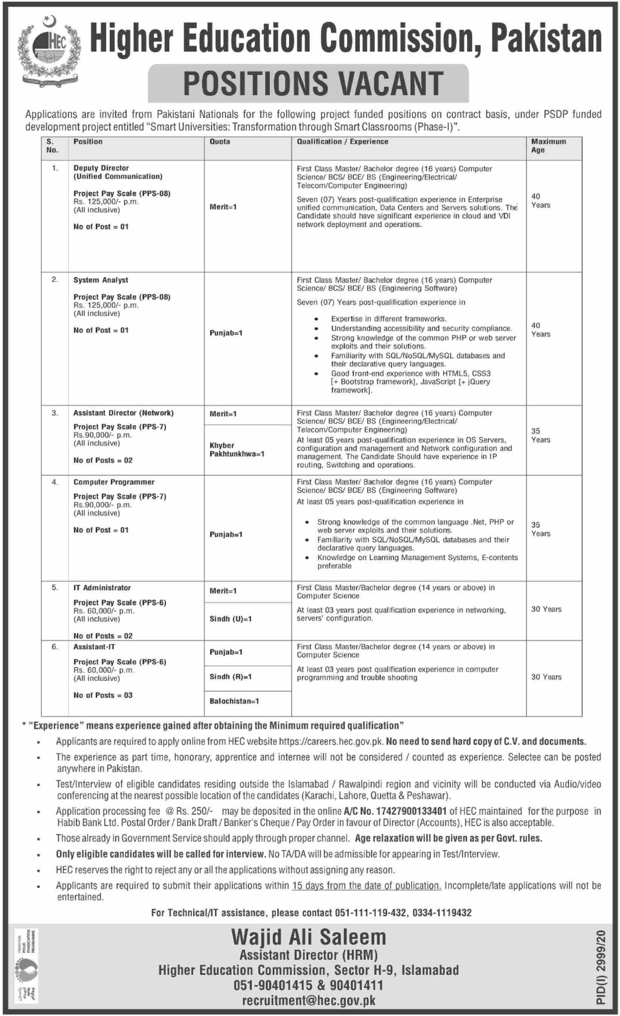 Higher Education Commission HEC Pakistan Jobs December 2020