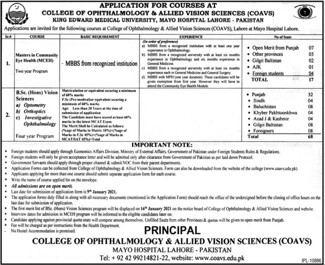 Mayo Hospital COAVS Lahore Courses December 2020