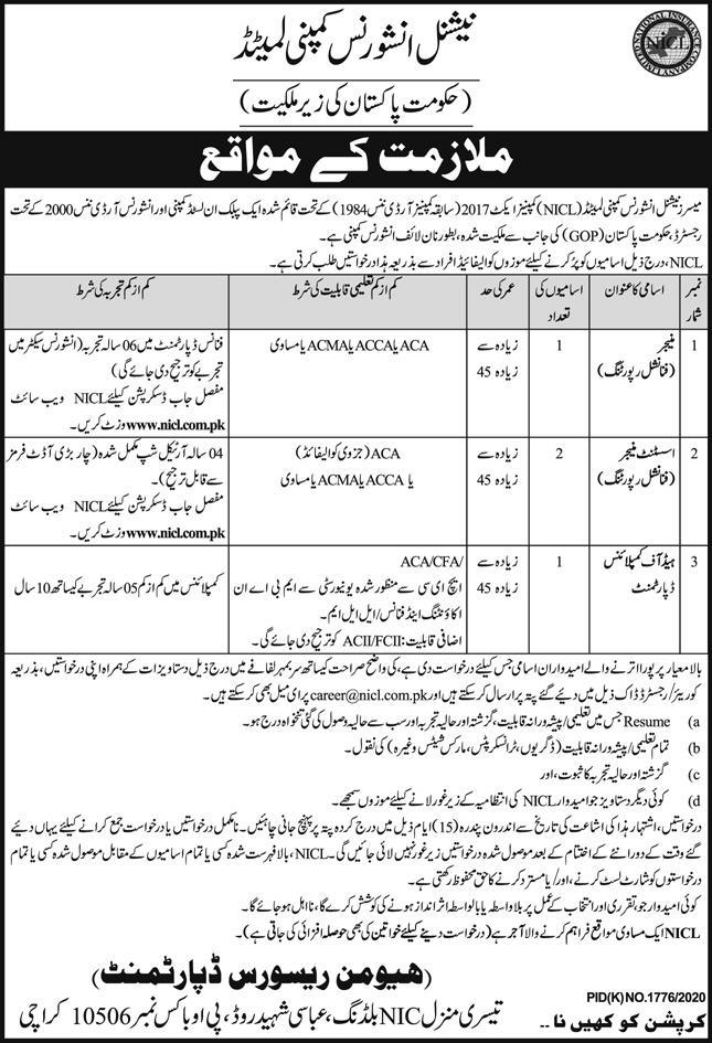 National Insurance Company Limited NICL Jobs December 2020