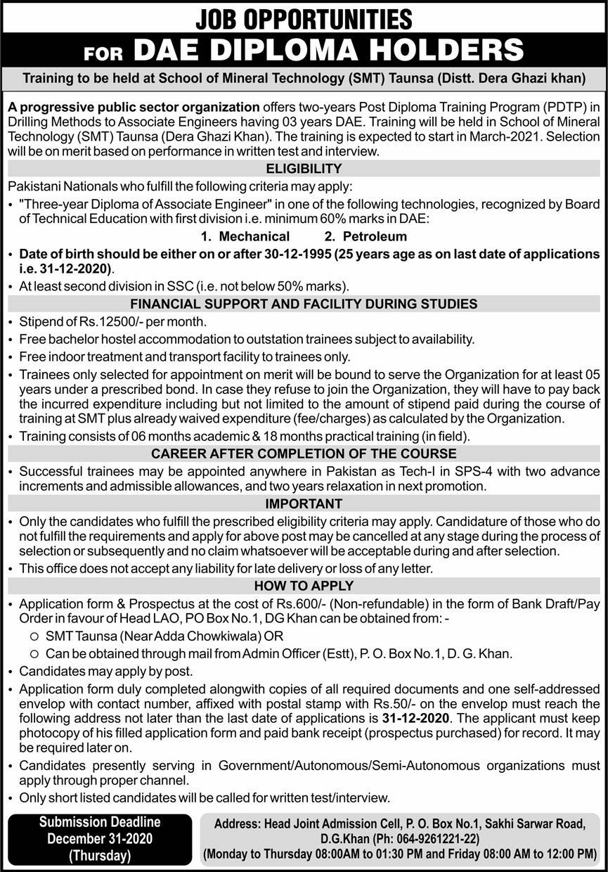 Public Sector Organization P.O.Box 1 DG Khan Jobs December 2020