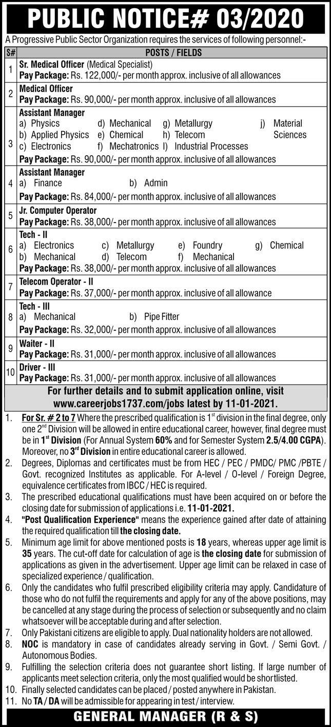 Public Sector Organization careerjobs1737.com Jobs December 2020