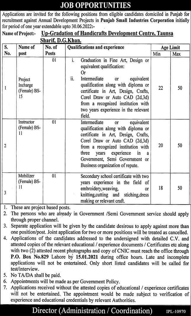 Punjab Small Industries Corporation Jobs December 2020