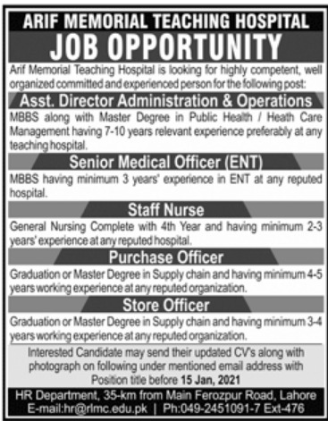 Arif Memorial Teaching Hospital Lahore Jobs January 2021