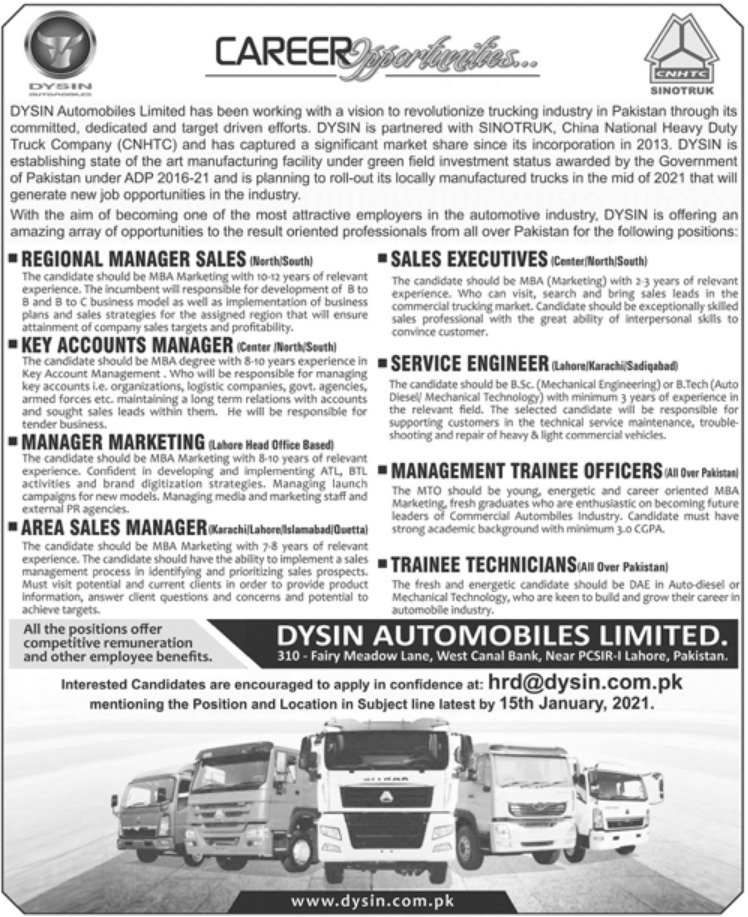 DYSIN Automobiles Limited Jobs January 2021