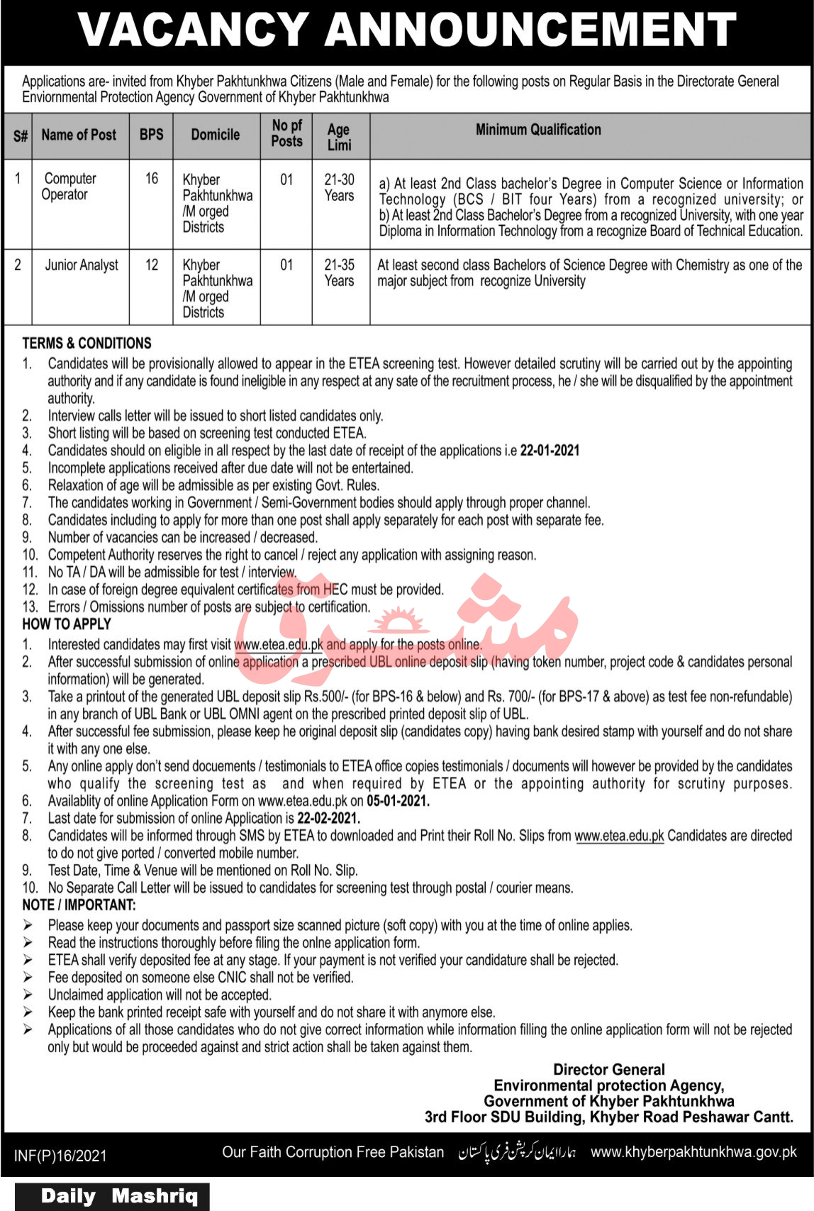 Environmental Protection Agency Peshawar ETEA Jobs January 2021