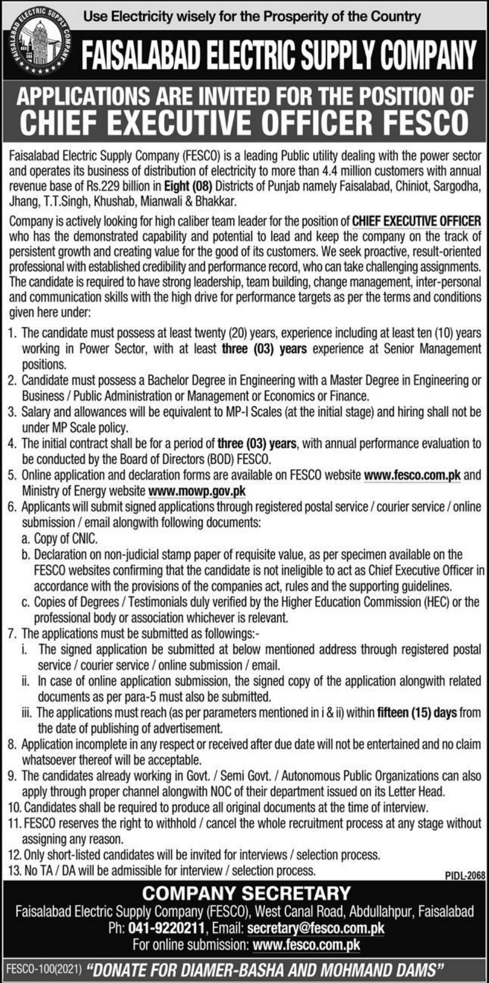 FESCO Wapda Jobs January 2021