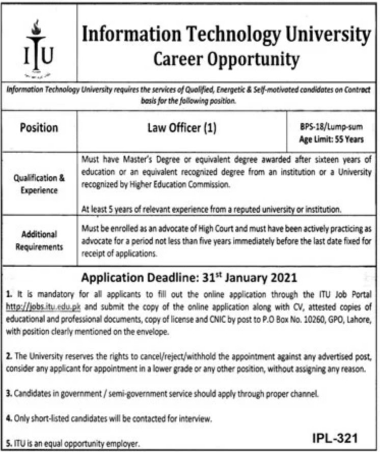 Information Technology University ITU Jobs January 2021