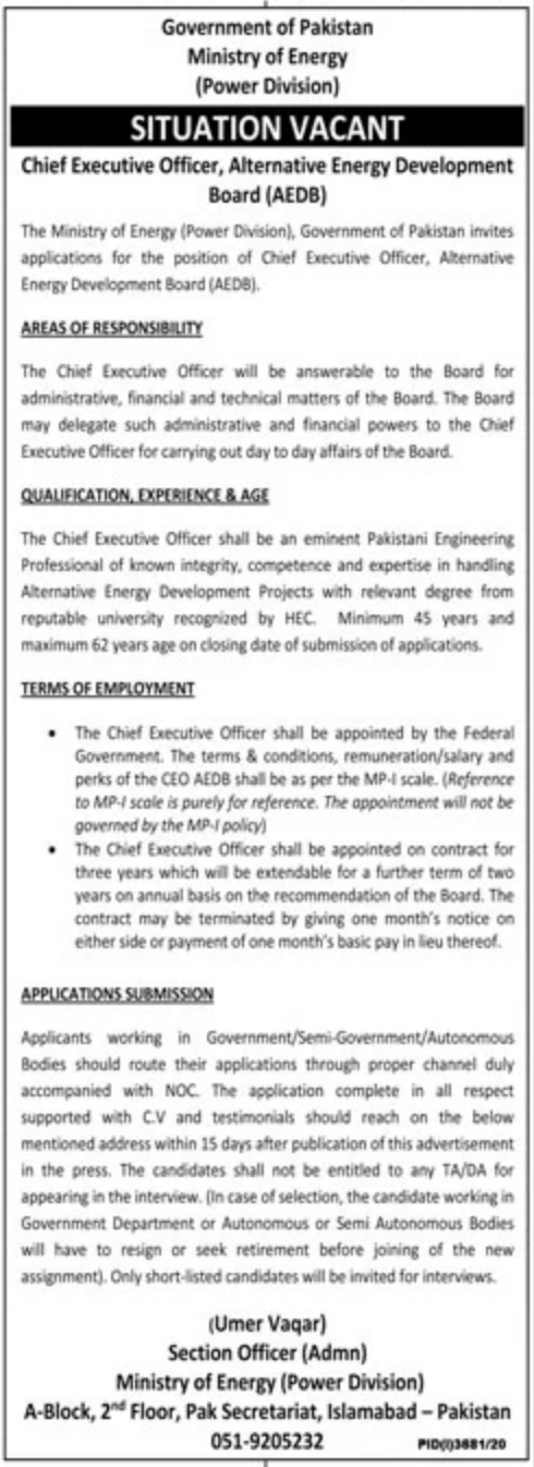 Ministry of Energy Power Division Jobs January 2021