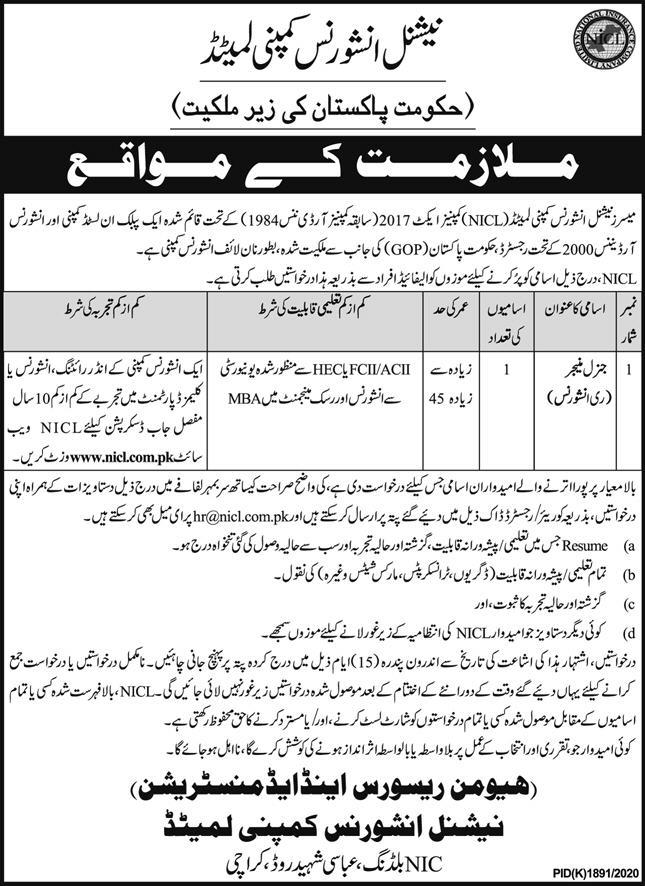 National Insurance Company Ltd NICL Jobs January 2021