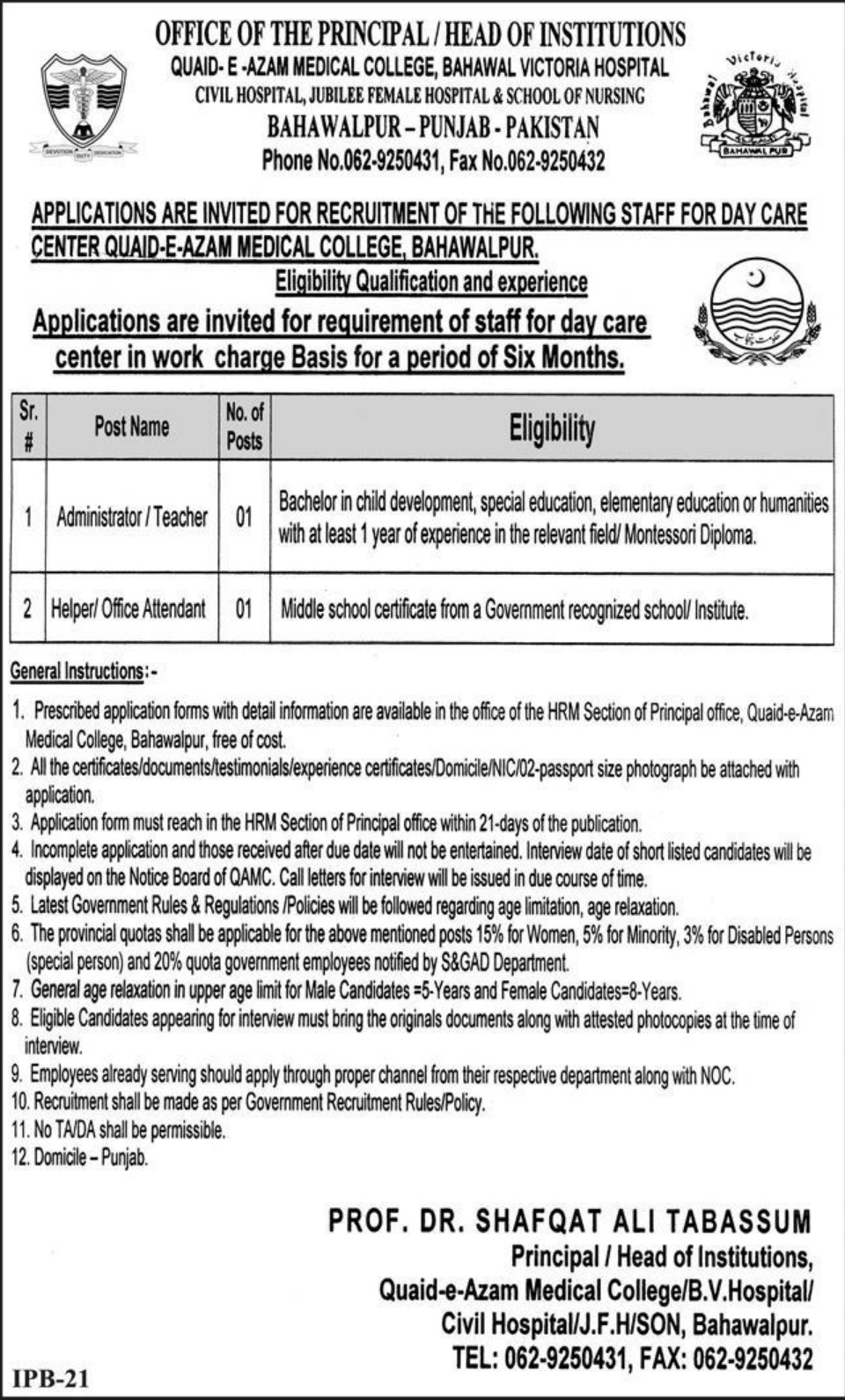 Quaid e Azam Medical College Bahawalpur Jobs January 2021