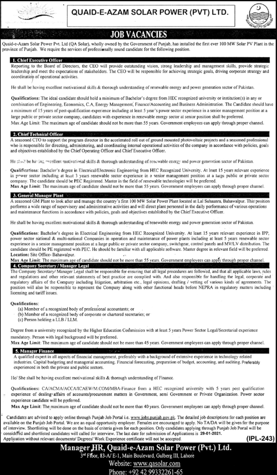 Quaid e Azam Solar Power Pvt Ltd Jobs January 2021