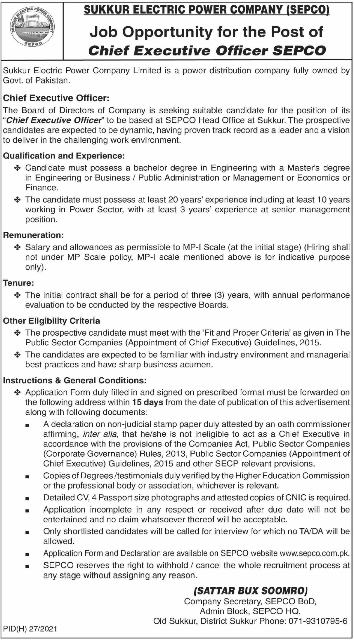 SEPCO Wapda Jobs January 2021