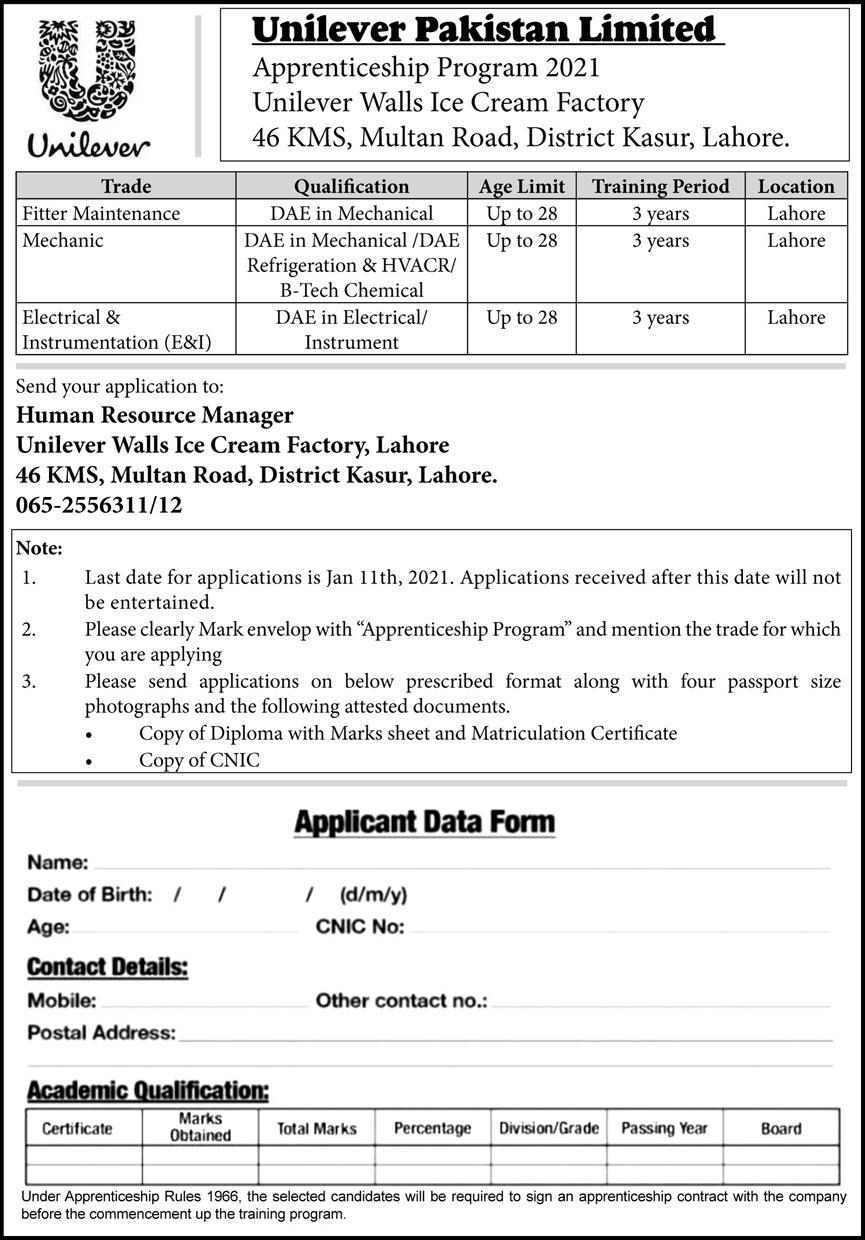 Unilever Pakistan Limited Apprenticeship Program January 2021