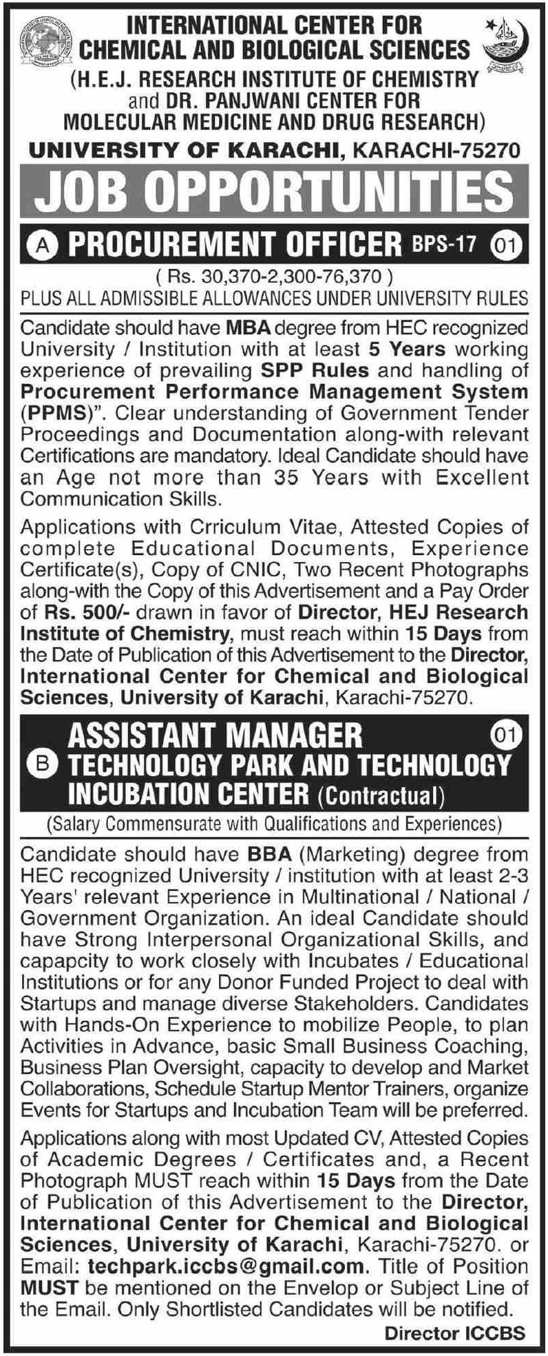 University of Karachi Jobs January 2021 Latest