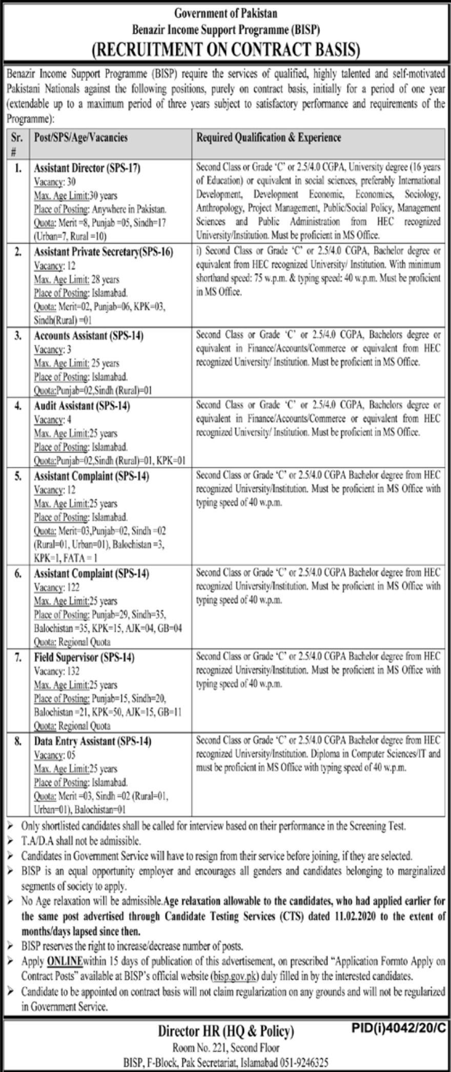 BISP Government of Pakistan Jobs February 2021