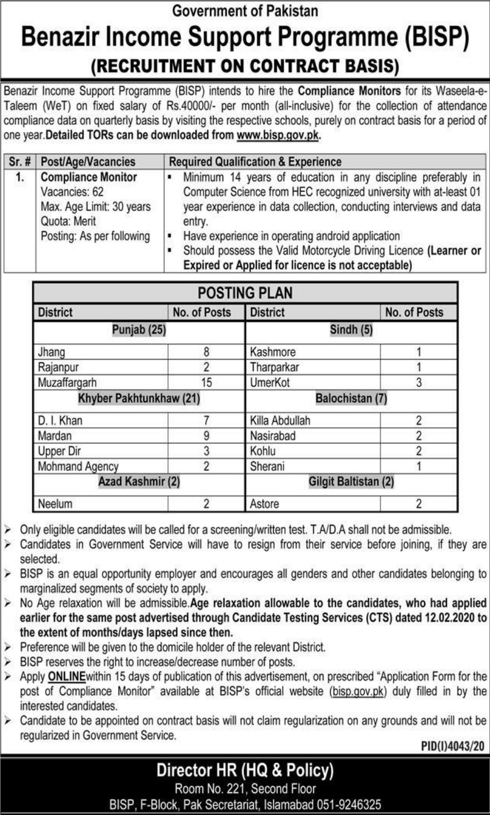 Benazir Income Support Programme BISP Jobs February 2021