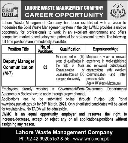 Lahore Waste Management Company LWMC Jobs March 2021