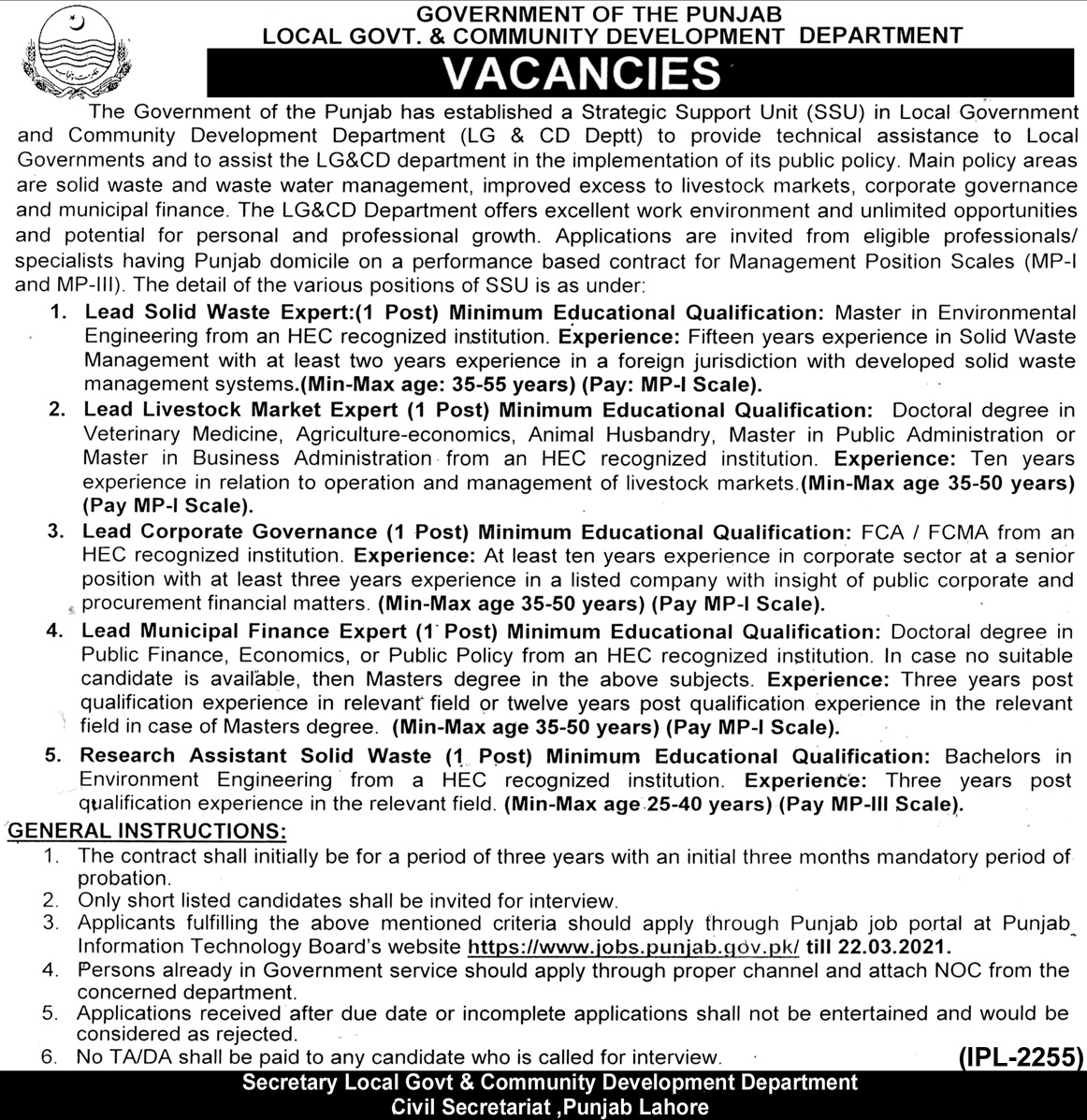 Local Govt. & Community Development Department Punjab Jobs March 2021