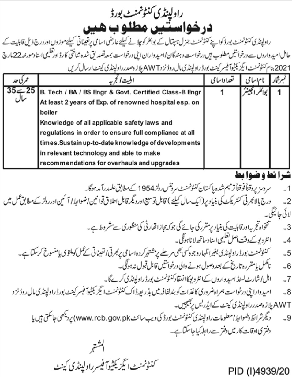 Rawalpindi Cantonment Board Jobs March 2021