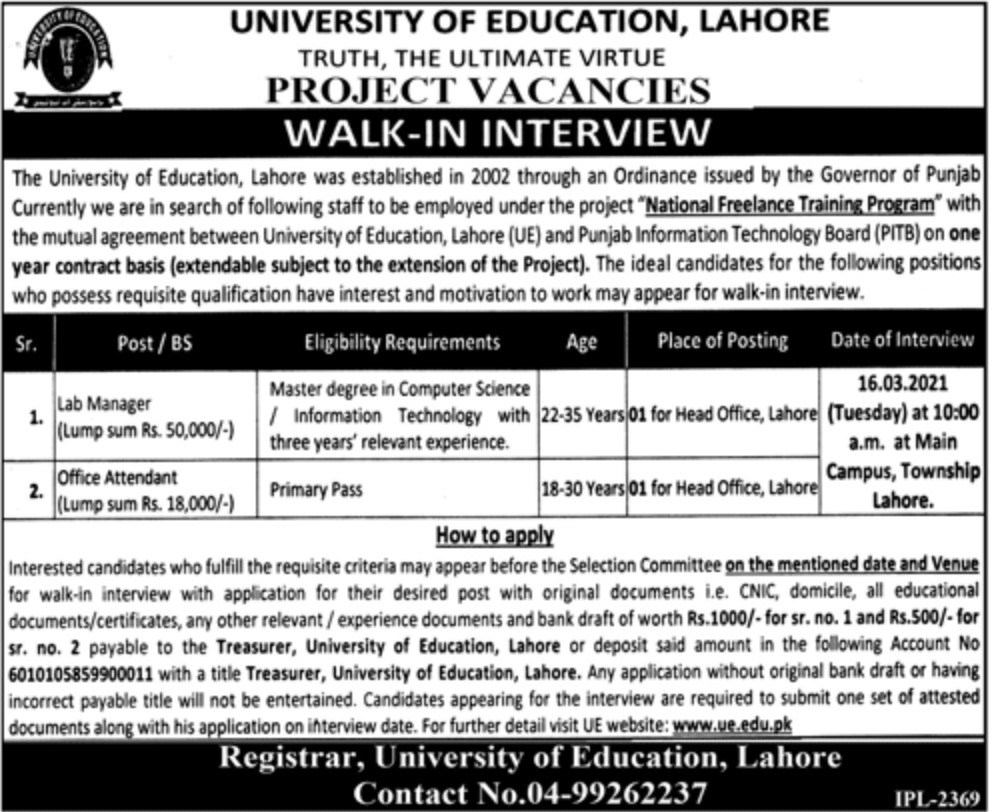 University of Education Lahore Jobs March 2021